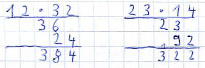 Schriftliche Multiplikation